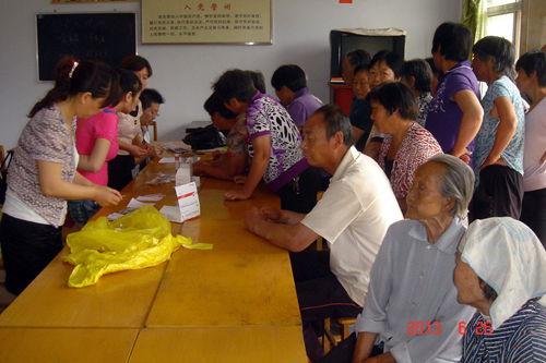 125033109_河南省林州市桂林镇兴泉村委会图片