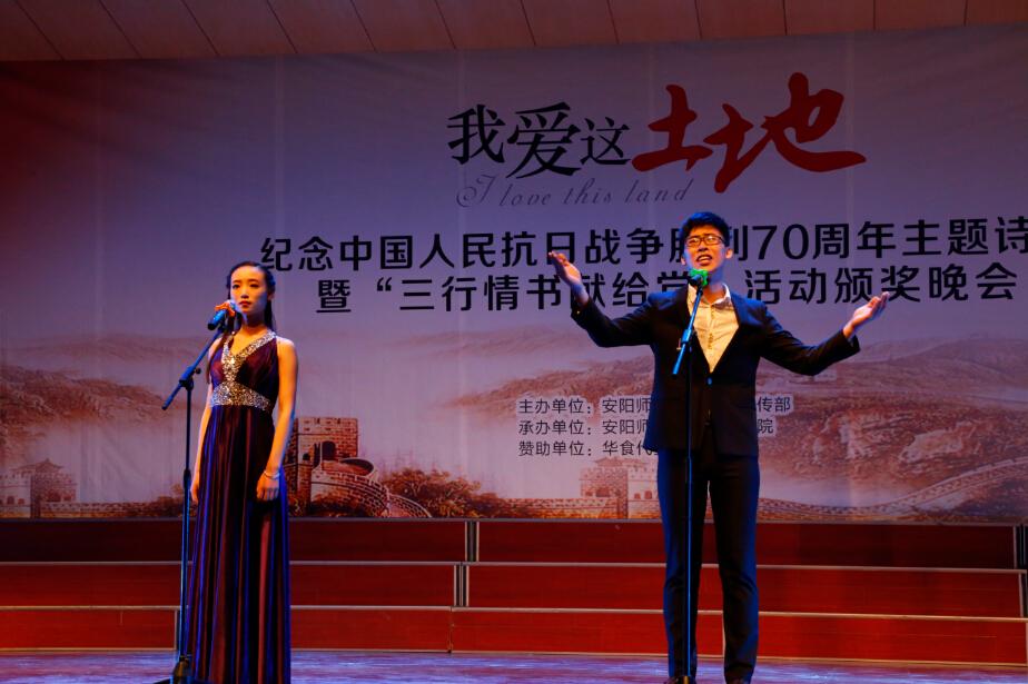 朗诵诗歌《中国梦》