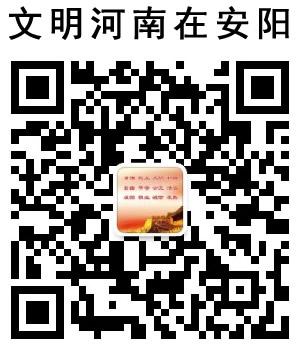 bwin备用官网河南在安阳官方微信