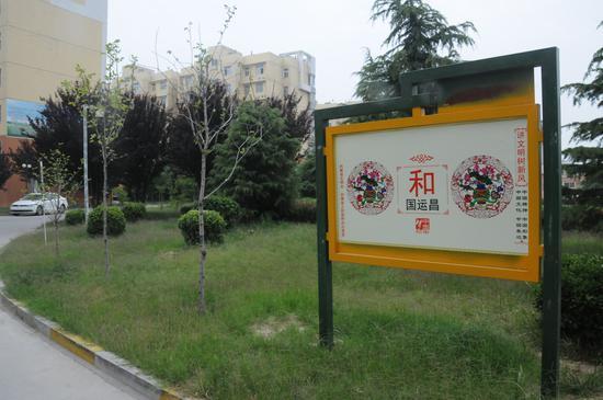 5米的公益广告宣传栏,以中国梦,和谐社会,敬老爱老,团结友善为主题,生