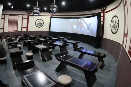 互动多媒体_多媒体互动教室