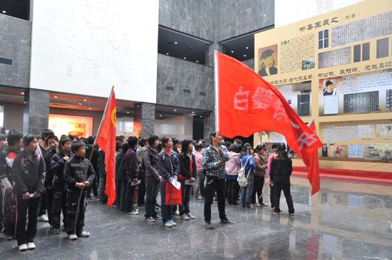 安阳县白璧镇二中师生370余人到中国文字博物馆参观学习-安阳文明网