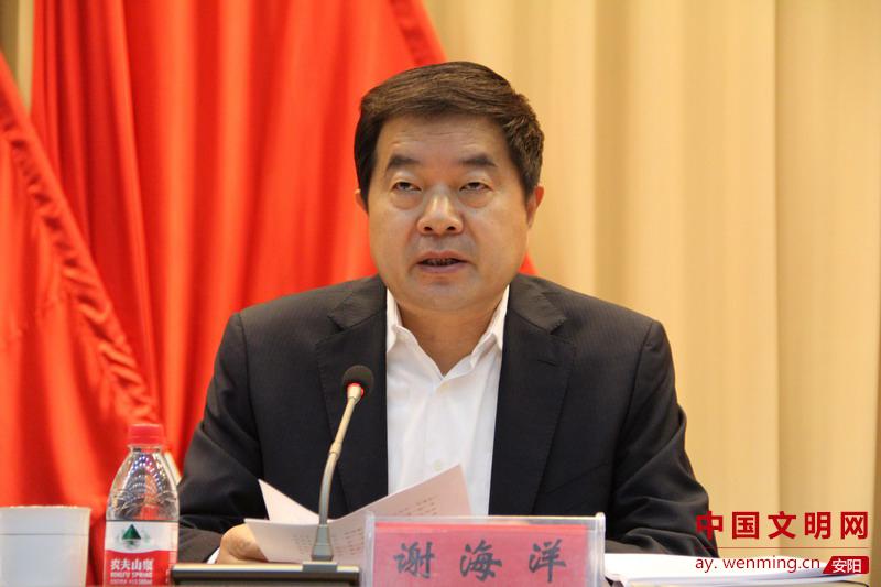市委副书记,市委统战部部长谢海洋宣读《关于2016年度我市创建河南