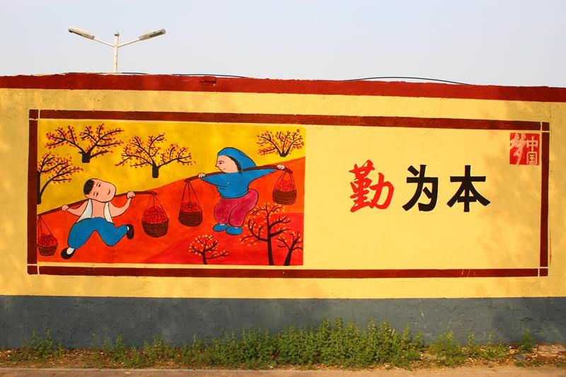践行社会主义核心价值观手绘公益广告宣传墙诠释中国梦.