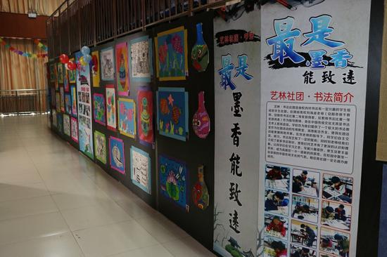 展览共展出书法,绘画,线描,风筝,脸谱,计算机创意画等学生作品200余幅
