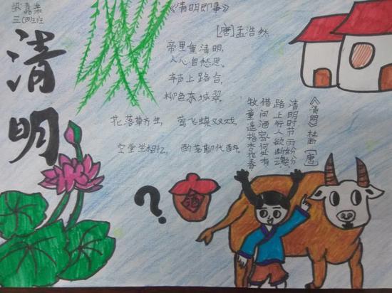 """节主题手抄报评比,组织师生广泛参与了安阳文明网""""网上祭英烈""""活动"""