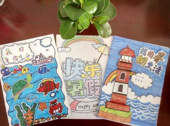 这是记录孩子们暑假快乐生活的绘本.