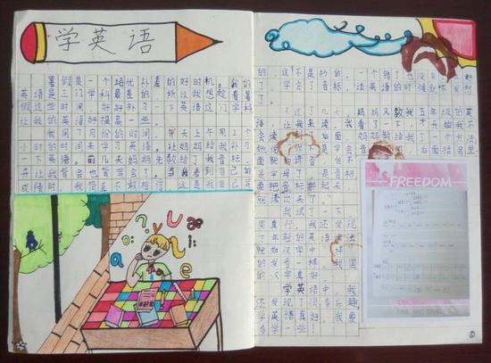 未成年人    这是记录孩子们暑假快乐生活的绘本.