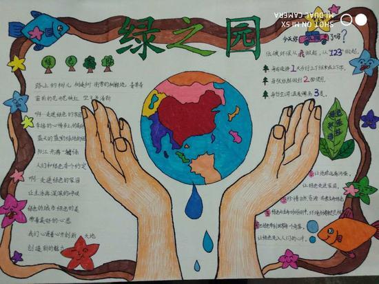 安阳市钢城小学针对不同年级分别布置了环保画,环保手抄报,环保征文等