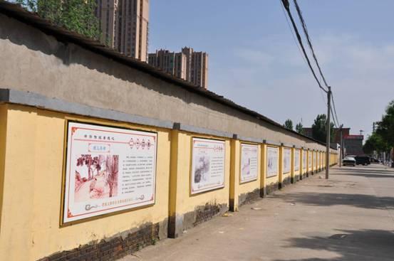 化文明村镇创建