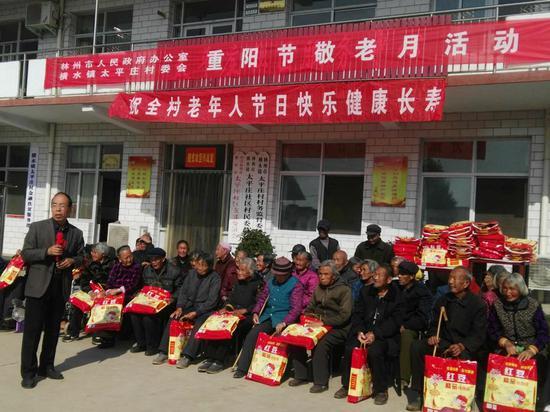 林州市政府办开展重阳节敬老月活动图片