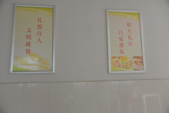 中国文明网(安阳站)首页 文明我先行 文明餐桌    为积极宣传文明餐桌