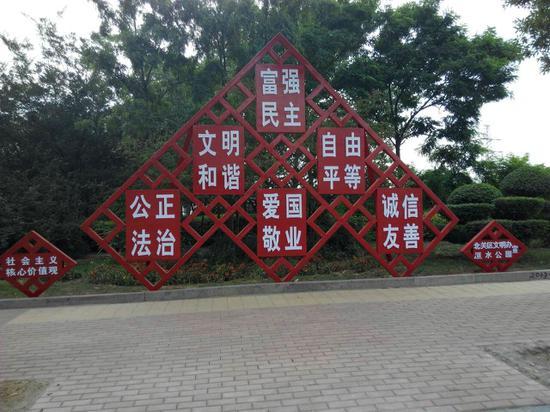 市洹水公园在双桥南街头绿地内安装的城市景观标识